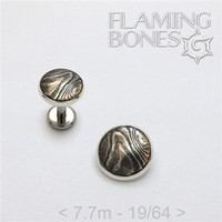 7.7mm Mokume-Gane Wood Grained Metal - Flat Threaded End in Sterling Silver