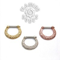 Gold Plated Sterling Silver Septum Klikr with Surgical Steel Post - Textured Crescent